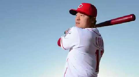 Loaded Reds heavy favorites in NL Central