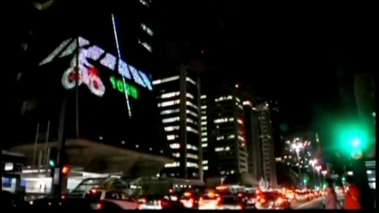 Sao Paulo building becomes world's largest arcade game