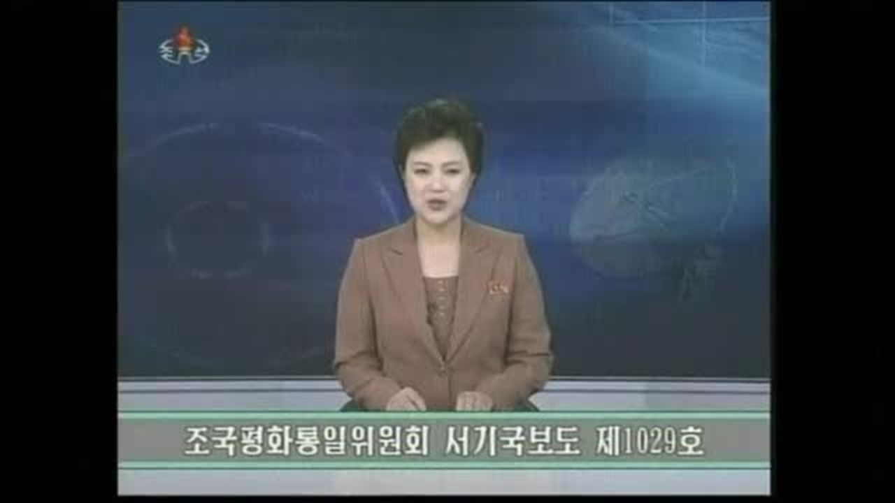 North Korea warns it is 'ready to fire' on enemies