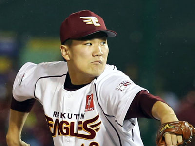 Masahiro Tanaka agree to $155M deal with Yanks