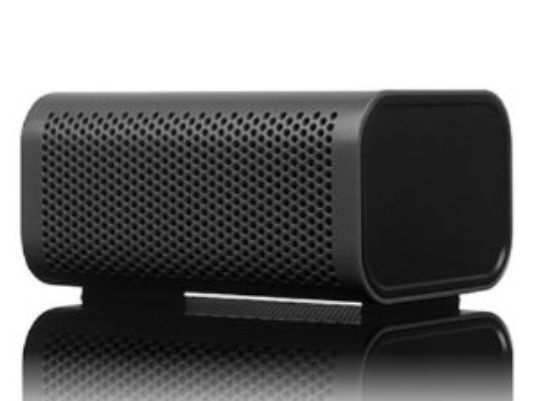 Save of the Day: Water resistant wireless speakers