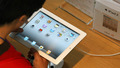 iPad production reportedly underway