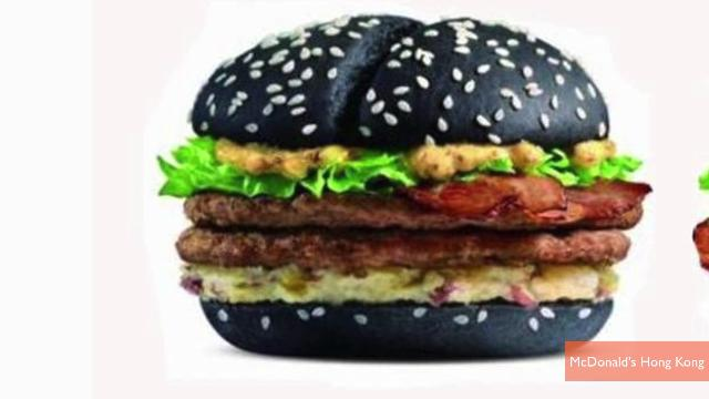McDonald's Japan offering Black Burger too