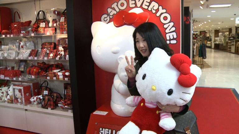 Hello Kitty at 40, giving adults a 'licence to play'