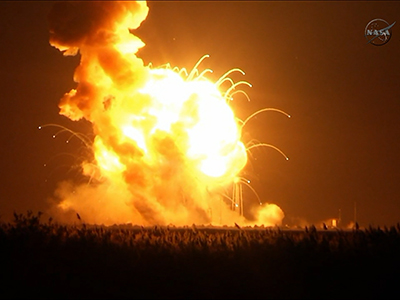 Rocket Explosion Under Investigation