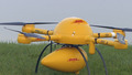Many americans oppose drones for commercial use