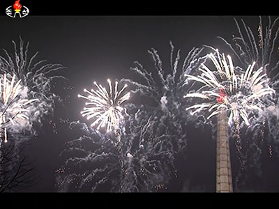 Raw: Fireworks mark Kim Jong Il's birth