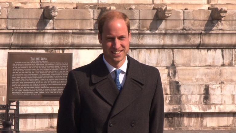 Prince William visits the forbidden city on first China trip