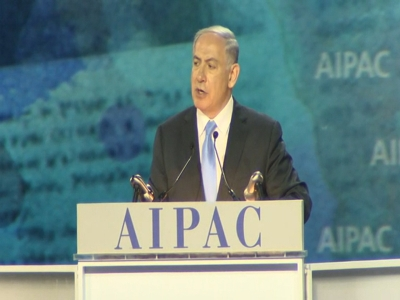 Netanyahu: US-Israel ties 'stronger than ever'