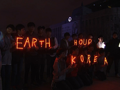 Prince Charles touts importance of 'Earth Hour'