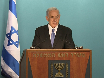 Netanyahu: Deal 'paves Iran's path to the bomb'