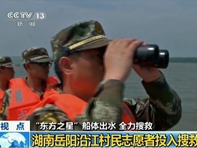 Raw: Soldiers search for China cruise victims