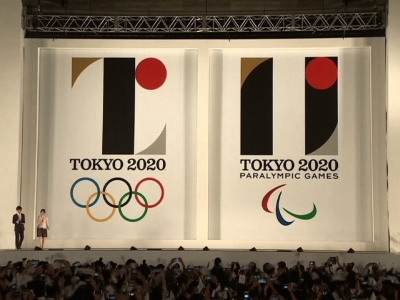 Raw: Tokyo 2020 Olympics Emblems Unveiled