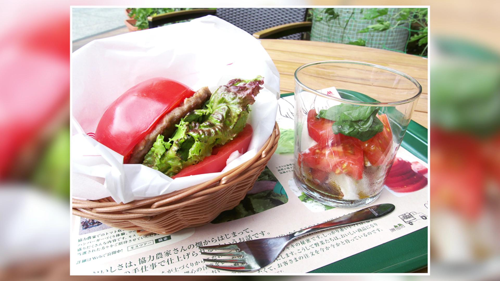 Japanese burger joint replaces bun with tomato slices