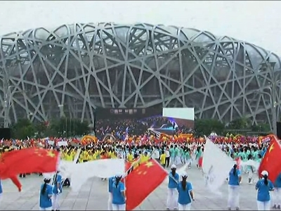 Raw: Beijing Wins 2022 Winter Olympics