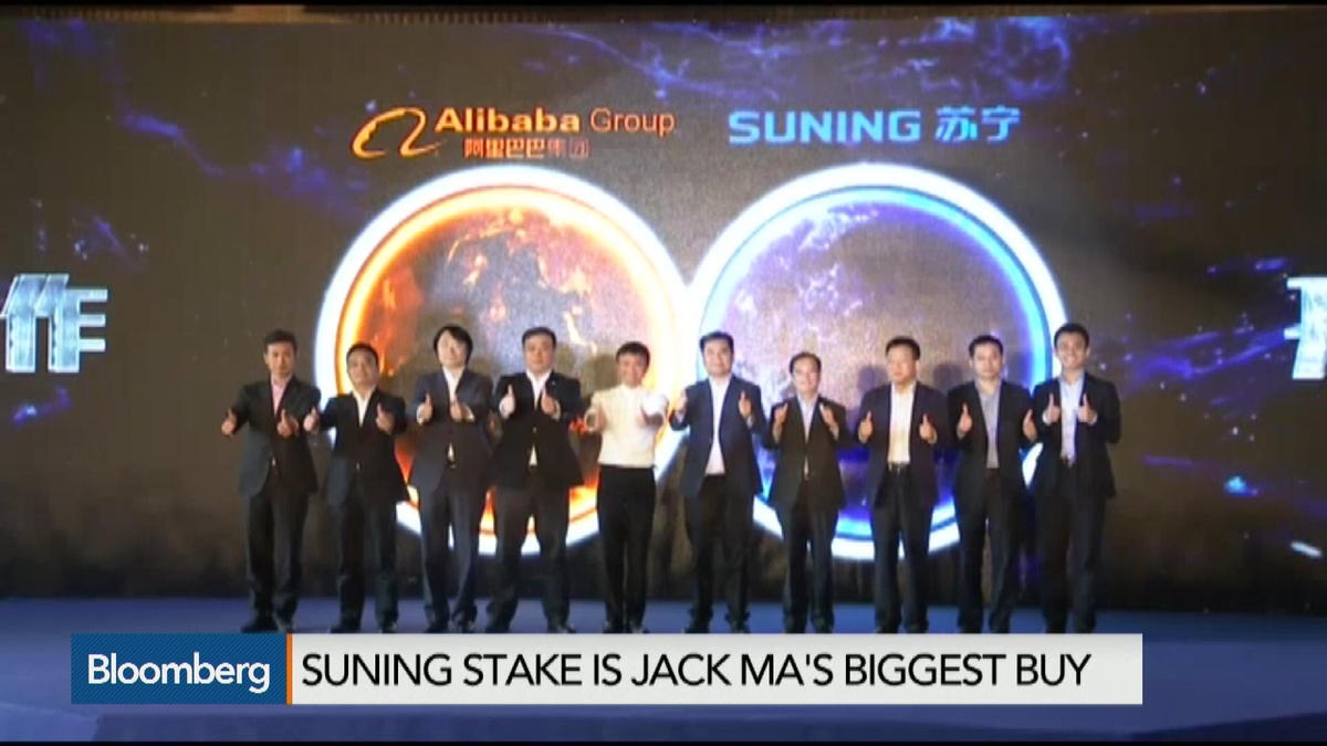 Jack Ma's Big Buy: Alibaba Spends $4.6B on Suning