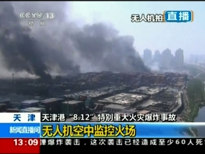Raw: China Port Fire Still Smoldering