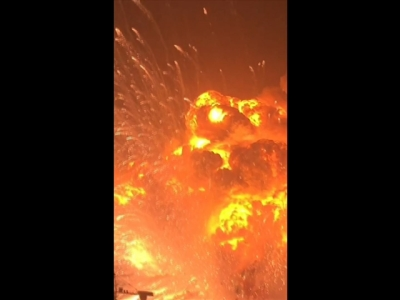 Raw: Massive Chinese Explosion Caught on Video