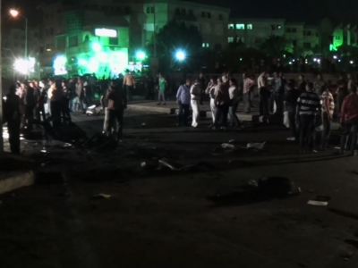 Raw: Large Bomb Explosion in Cairo