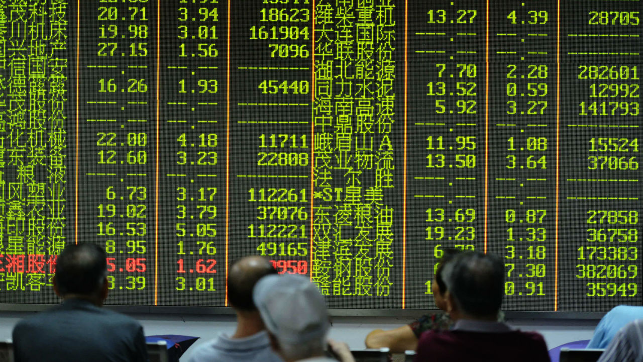 'The Great Fall Of China' Drives Down Stocks