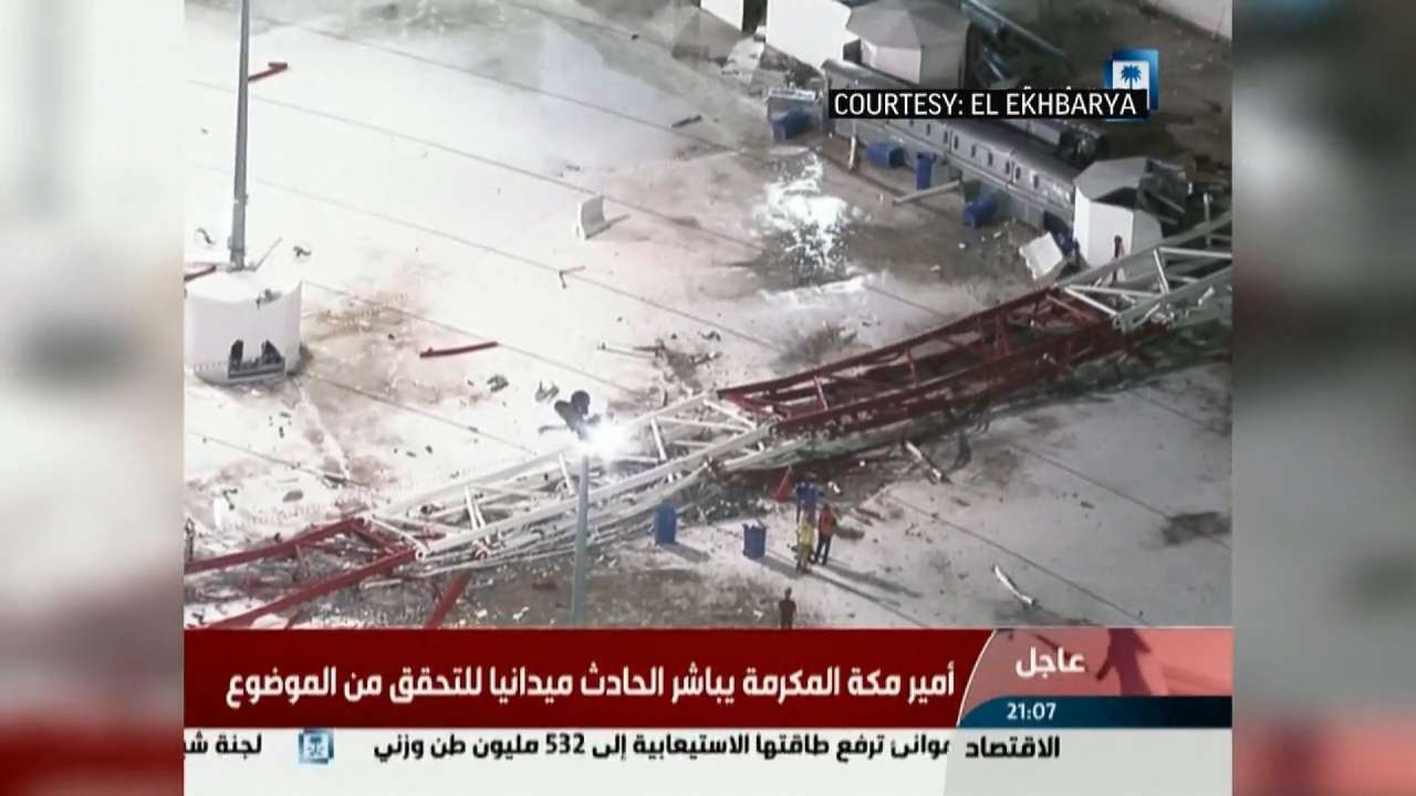 Death toll rises at Mecca's Grand Mosque