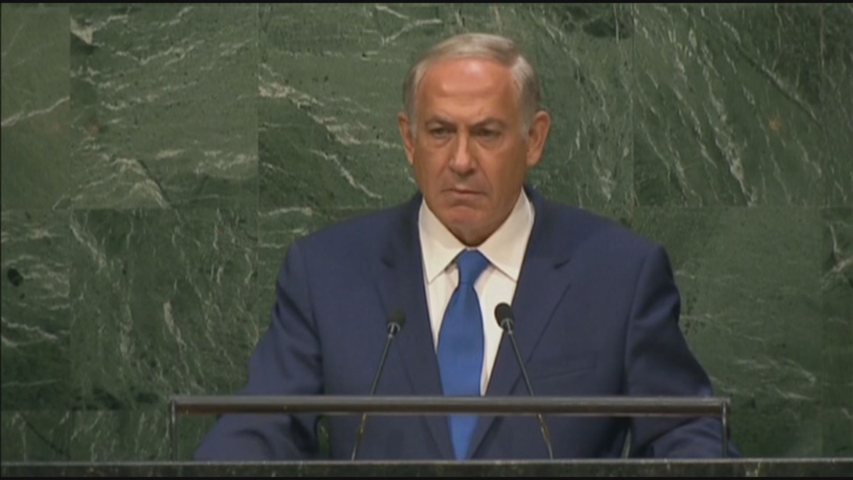 Netanyahu slams UN for 'deafening silence' on Iran