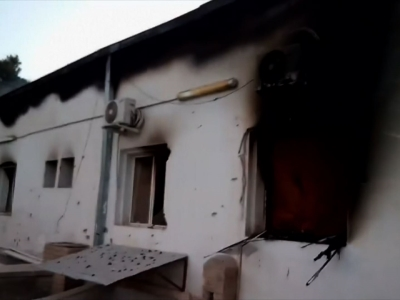 Afghan medical clinic suffers deadly airstrike