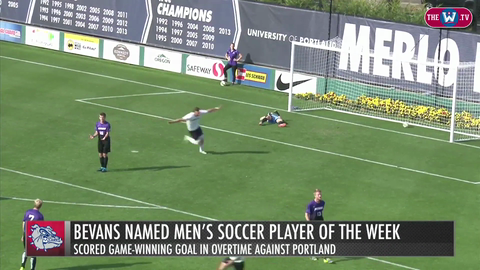 WCC Men's Soccer Player of the Week | October 12, 2015