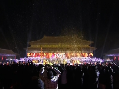 New Year's celebrations in Beijing