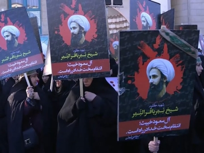 Saudi Arabia Allies Scale Back Ties with Iran