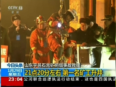Rescuers on Friday pulled out four miners who had spent 36 days trapped underground in a collapsed mine in eastern China. The mine collapsed on Christmas Day, killing one and leaving 17 missing, including the four survivors. (Jan. 29)