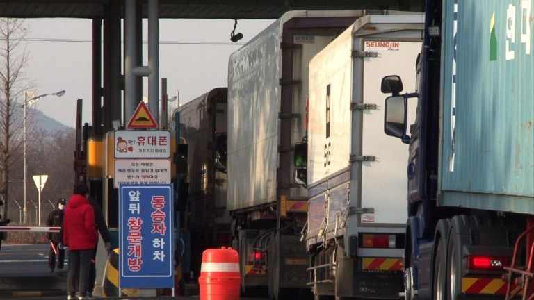 A stressful mix of anger and anxiety is the dominant feeling among scores of South Korean businessmen crossing the border Thursday into North Korea to oversee the death of a decade-long investment.