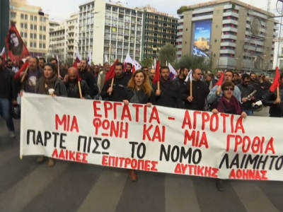 Thousands of Greek farmers, joined by union members, continued to protest in Athens Saturday. They're angry at government plans to impose new tax hikes and overhaul the pension system. (Feb. 13)