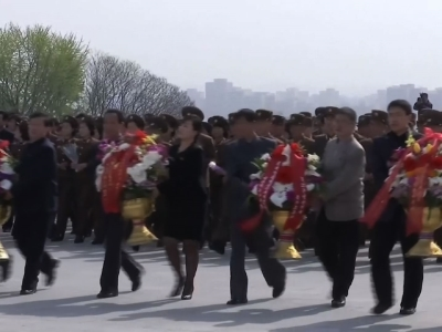 Raw: North Korea celebrates army's anniversary