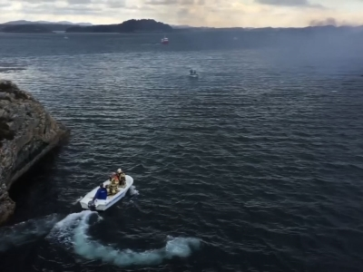 Raw: Chopper Crashes in Norway, 13 Aboard