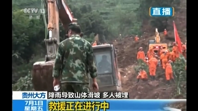 Raw: China Landslide Kills Ten