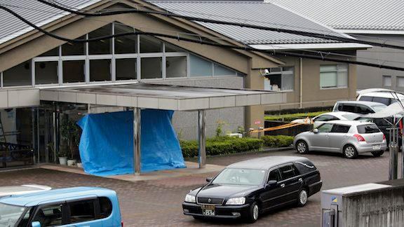 At least 19 are dead and 26 injured after a 26-year-old man went on a stabbing rampage at a care facility for mentally disabled people near Tokyo, police said.