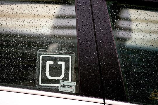 Uber announced Thursday a new feature that allows businesses to order and pay for clientrides even if customers don't have the Uber app.