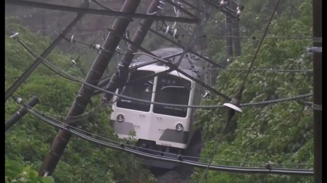 Raw: Typhoon produces mudslides in Japan
