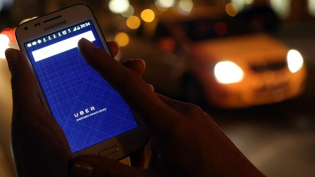Uber bled more than $1 billion during The first half of 2016