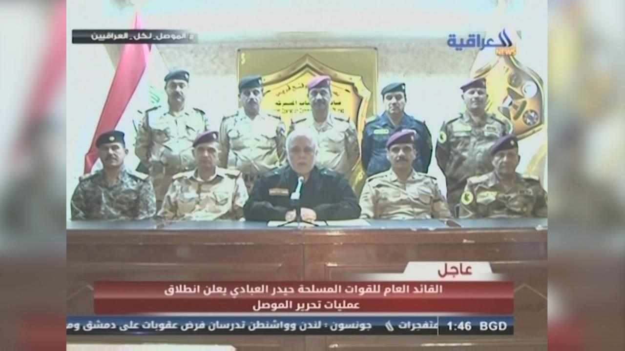 Iraqi PM: Operation to liberate Mosul has started
