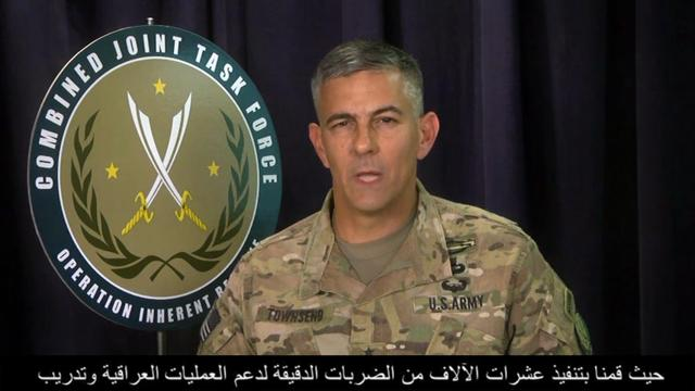U.S. commander touts support for Mosul fight