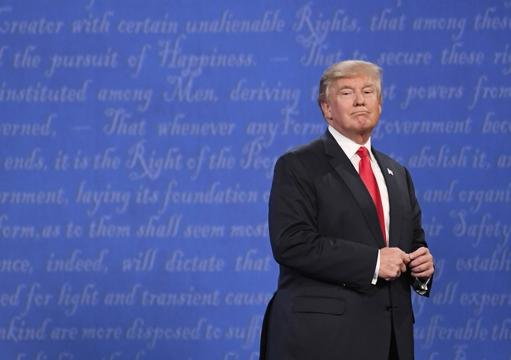 Trump says 'bad hombre' during the debate, and memes are born