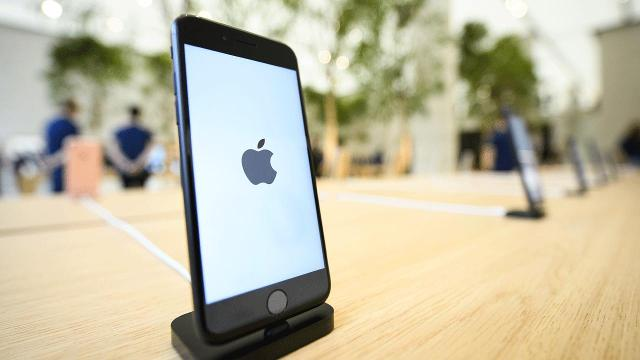 Apple's quarterly earnings came in lower than expected
