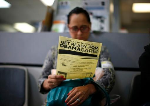Regulators approve higher health premiums to strengthen Obamacare insurers