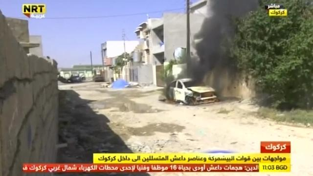 Raw: IS Deadly Attack on Iraq's Kirkuk Continues