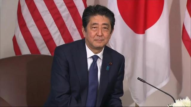 Japan's Abe seeks to send message with visit to Pearl Harbor
