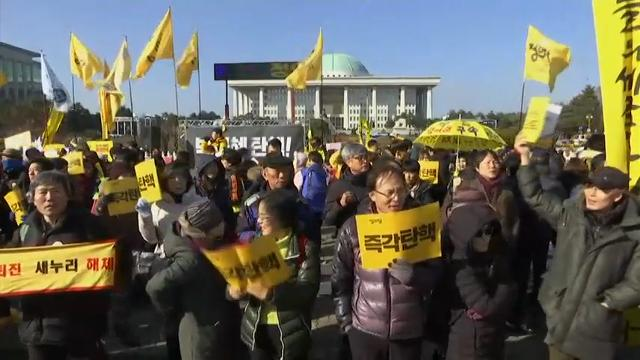 Raw: South Korean Parliament Impeaches President