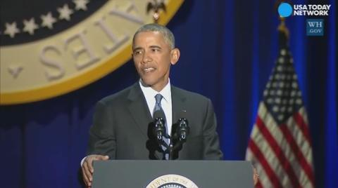 Obama: We all must work to fix race relations