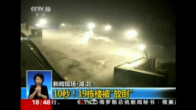To make way for a new business district in the city of Wuhan, China, 19 apartment buildinges were demolished in 10 seconds. (Jan 23)